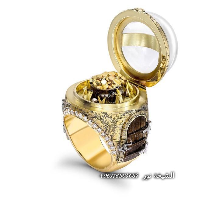 صورة الخاتم السحري العجيب والعظيم-اشهر واكبر واصدق شيخة روحانية 0096176904084