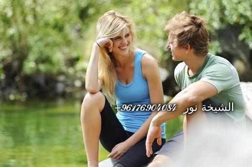 صورة رد المطلقة باسماء الله الحسنى-الشيخة نور الصادقة 0096176904084