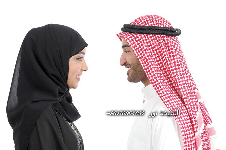 صورة إرجاع ورد المطلقة سريعا لزوجها-رقم شيخة روحانية 0096176904084