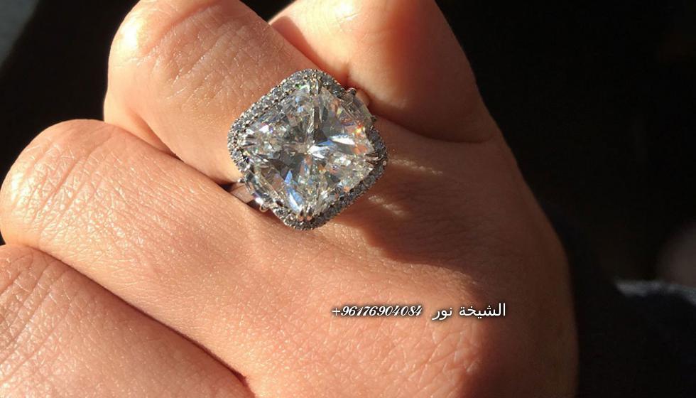 صورة خاتم السر خاص-رقم شيخة روحانية نور 0096176904084