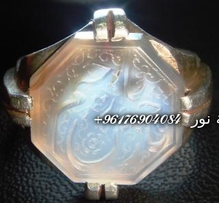 صورة خاتم للجلب الرجال للنساء- رقم شيخة روحانية 0096176904084
