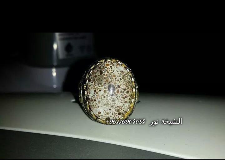 صورة خاتم للهيبة والتسخير-أكبر شيخة روحانية في العالم0096176904084