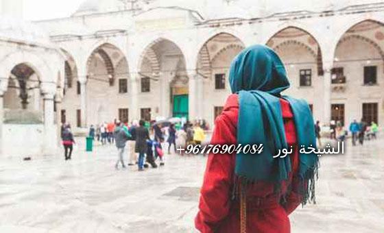 صورة سلام عليكم انا خلود من دبي راح احكي لكم تجربتي مع شيخه الصادقه نور 0096176904084