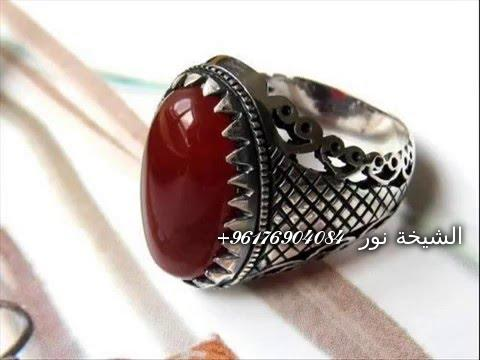 صورة خاتم للتحصين من السحر والعين والمس والربط-أكبر شيخة روحانية في العالم0096176904084