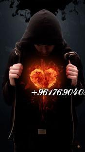 صورة جلب ومحبه وحريق وتهييج مجربة-شيخة نور الصادقة 0096176904084