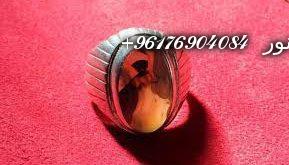 صورة خواتم العقيق المسكونه-أكبر شيخة روحانية في العالم0096176904084