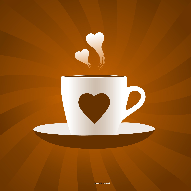 صورة جلب الحبيب بقهوة الصباح بسيط ومضمون-أكبر شيخة روحانية في العالم0096176904084