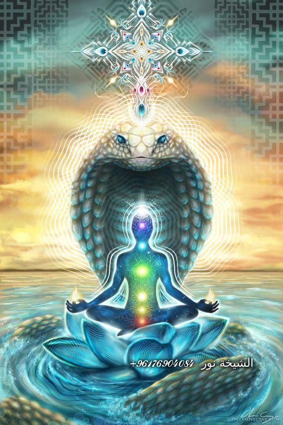 صورة طلسم خاص لشفاء جميع الامراض من ملاك الجن كهيال-شيخة روحانية مضمونة 0096176904084