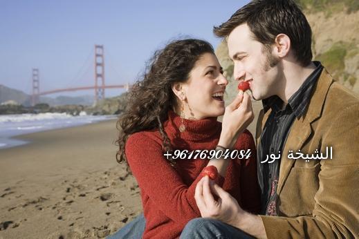 صورة رد المطلقة إلى زوجها أو المطلق لزوجته-شيخة نور الصادقة 0096176904084