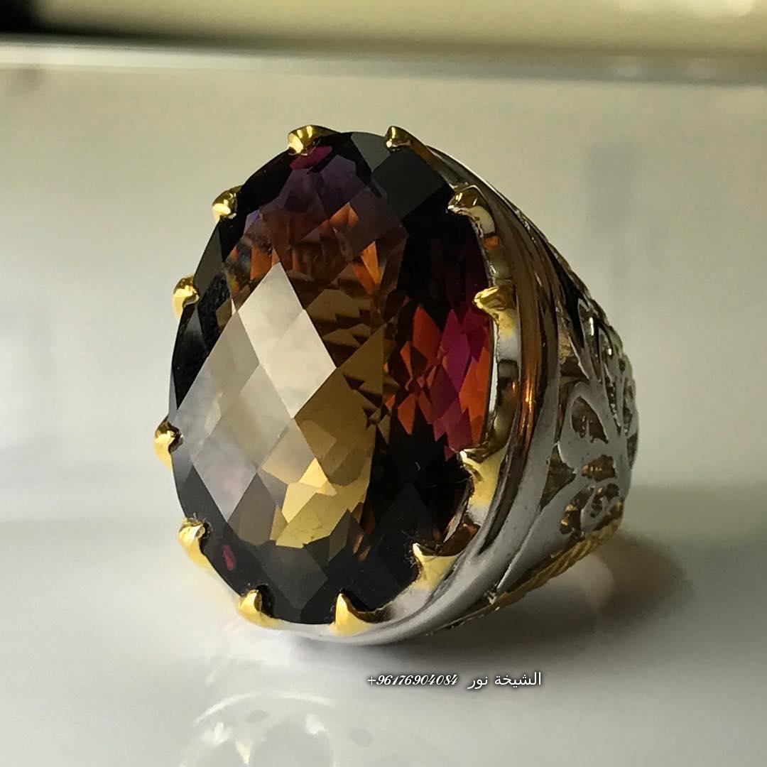 صورة خاتم راقي بحجر الامترين قوي لجلب الحبيب والنصيب-أفضل شيخة روحانية نور 0096176904084