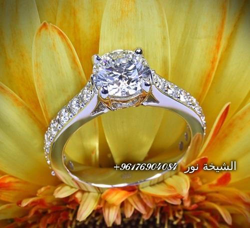 صورة خاتم مروحن لجلب حبيبك وزوجك-أكبر وأعظم شيخة روحانية في العالم نور الصادقة0096176904084