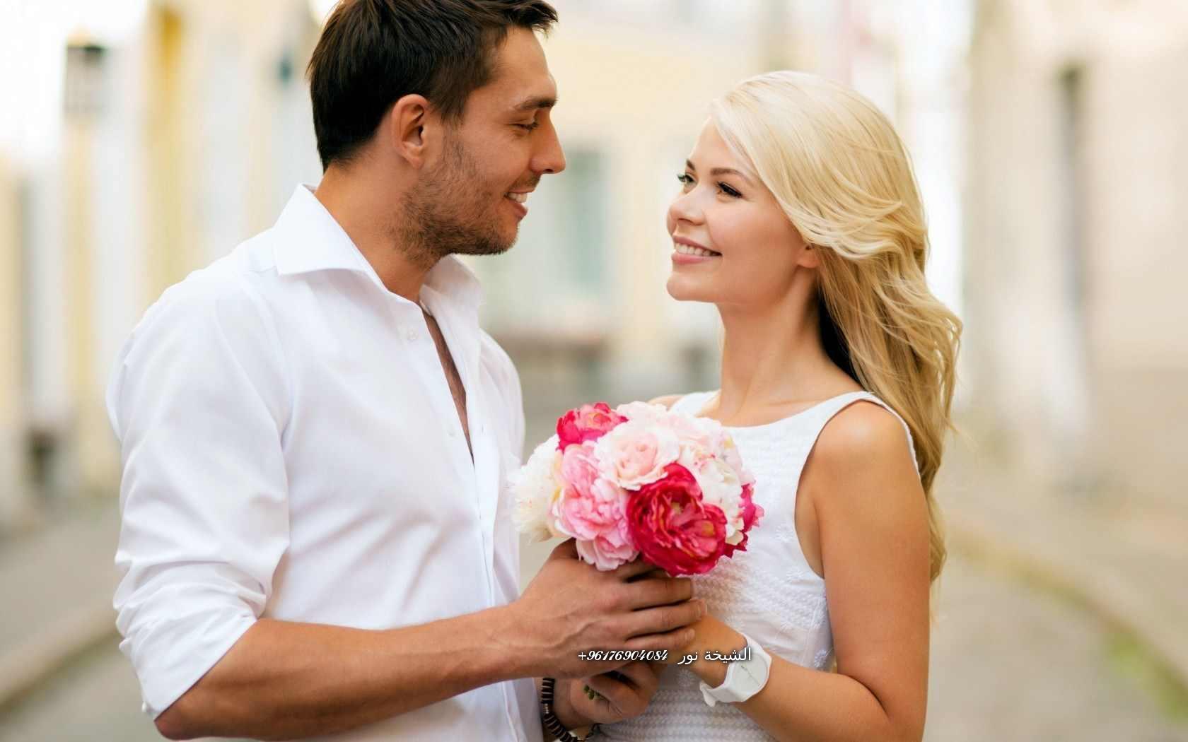 صورة جلب الرجال لكل مطلقه و تريد الزواج-أكبر وأفضل شيخة روحانية في العالم نور الصادقة0096176904084