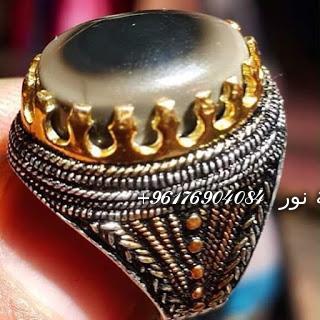 صورة خواتم روحانيه لكل شئ-أكبر وأعظم شيخة روحانية في العالم نور الصادقة0096176904084
