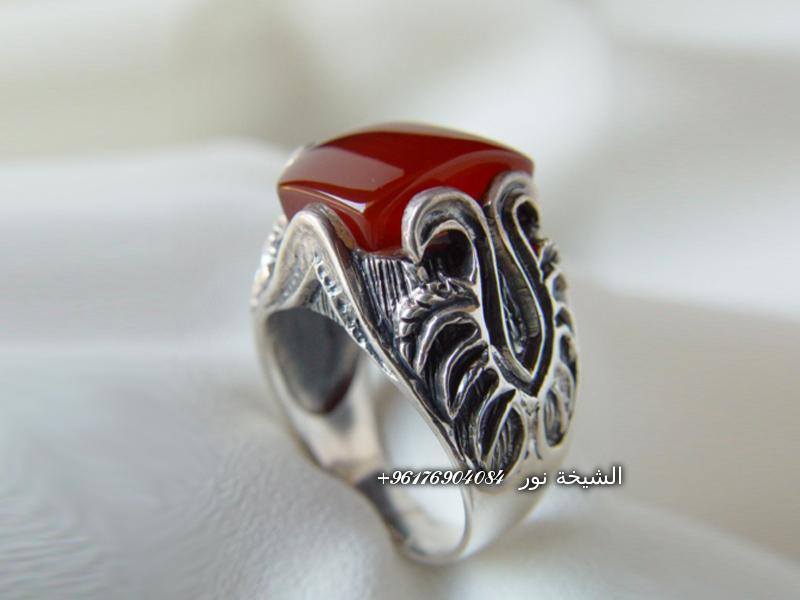 صورة خاتم المذهب جليل لكل امر وخدمته وطاعته-أفضل وأصدق شيخة روحانية 0096176904084