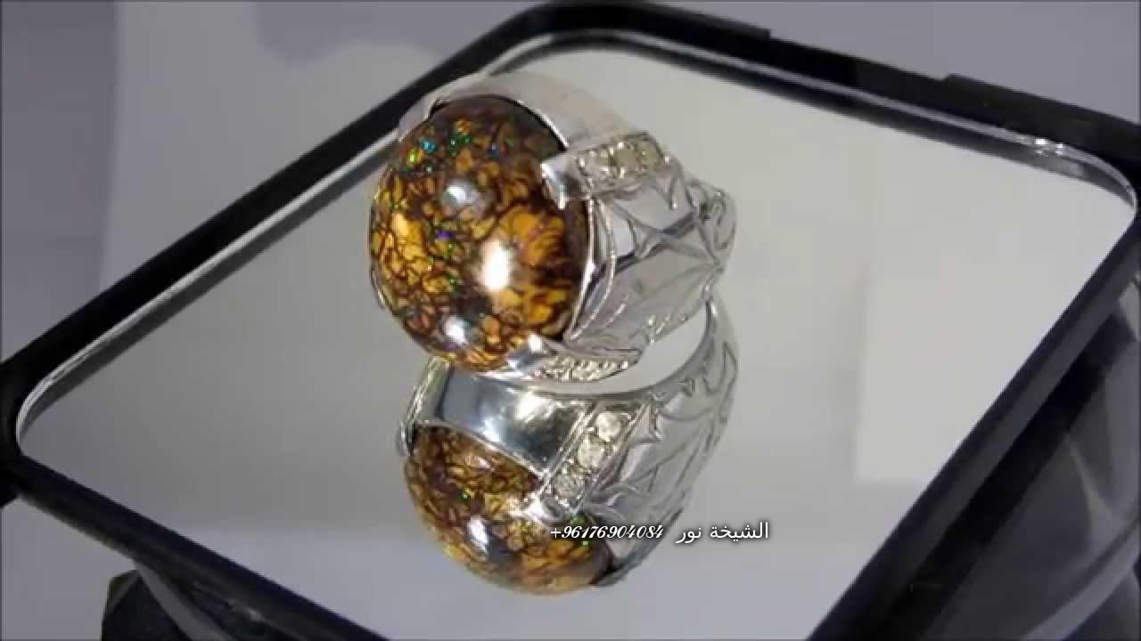 صورة خاتم العجائب حصري-أكبر وأعظم شيخة روحانية في العالم نور الصادقة0096176904084