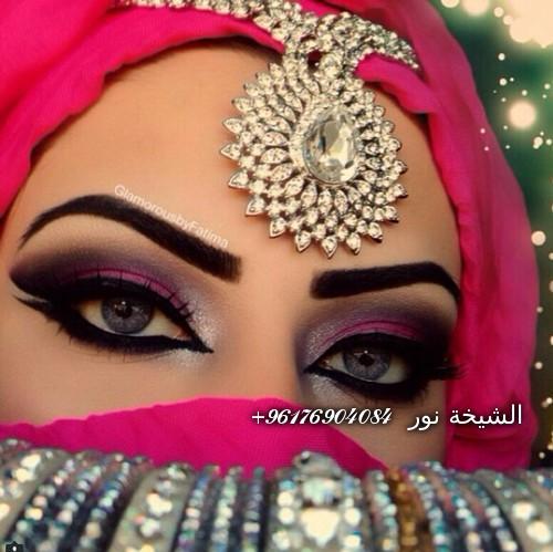 صورة اصدق شيخة عرفتها الشيخة نور الصادقة 0096176904084