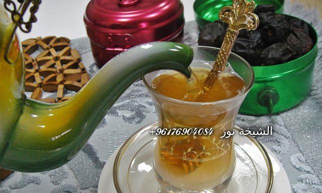 صورة لفك العمل المشروب-أكبر شيخة روحانية في العالم0096176904084