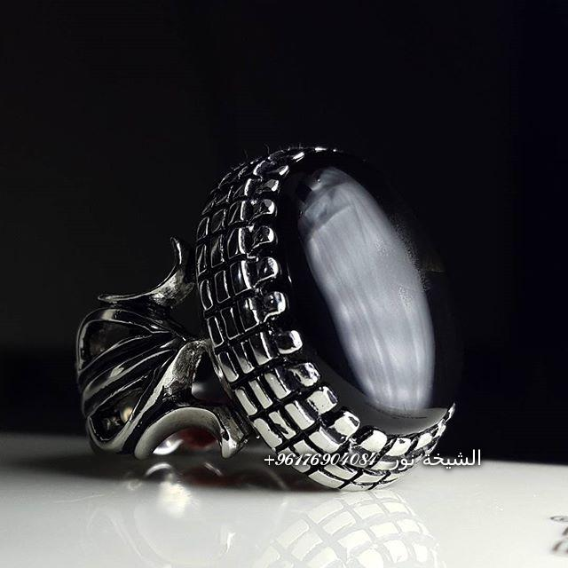 صورة خاتم الجزع اليماني الأسود ولا أروع خاص ومروحن-أقوى شيخة روحانية نور 0096176904084