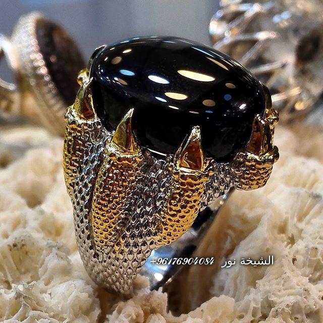 صورة خاتم عقيق يماني مع مخالب في قمة الجمال-أقوى شيخة روحانية نور 0096176904084