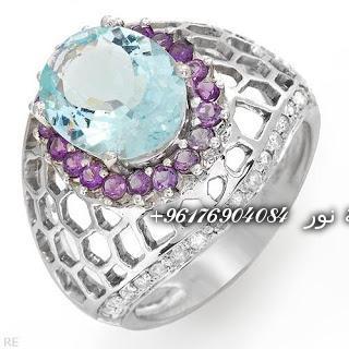 صورة خاتم الاخفاء لأول مرة في عالم الروحانيات-أفضل شيخة روحانية نور 0096176904084