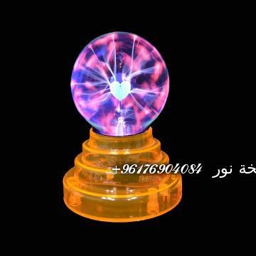 صورة لمعرفة فالك-أعظم شيخة روحانية نور 0096176904084