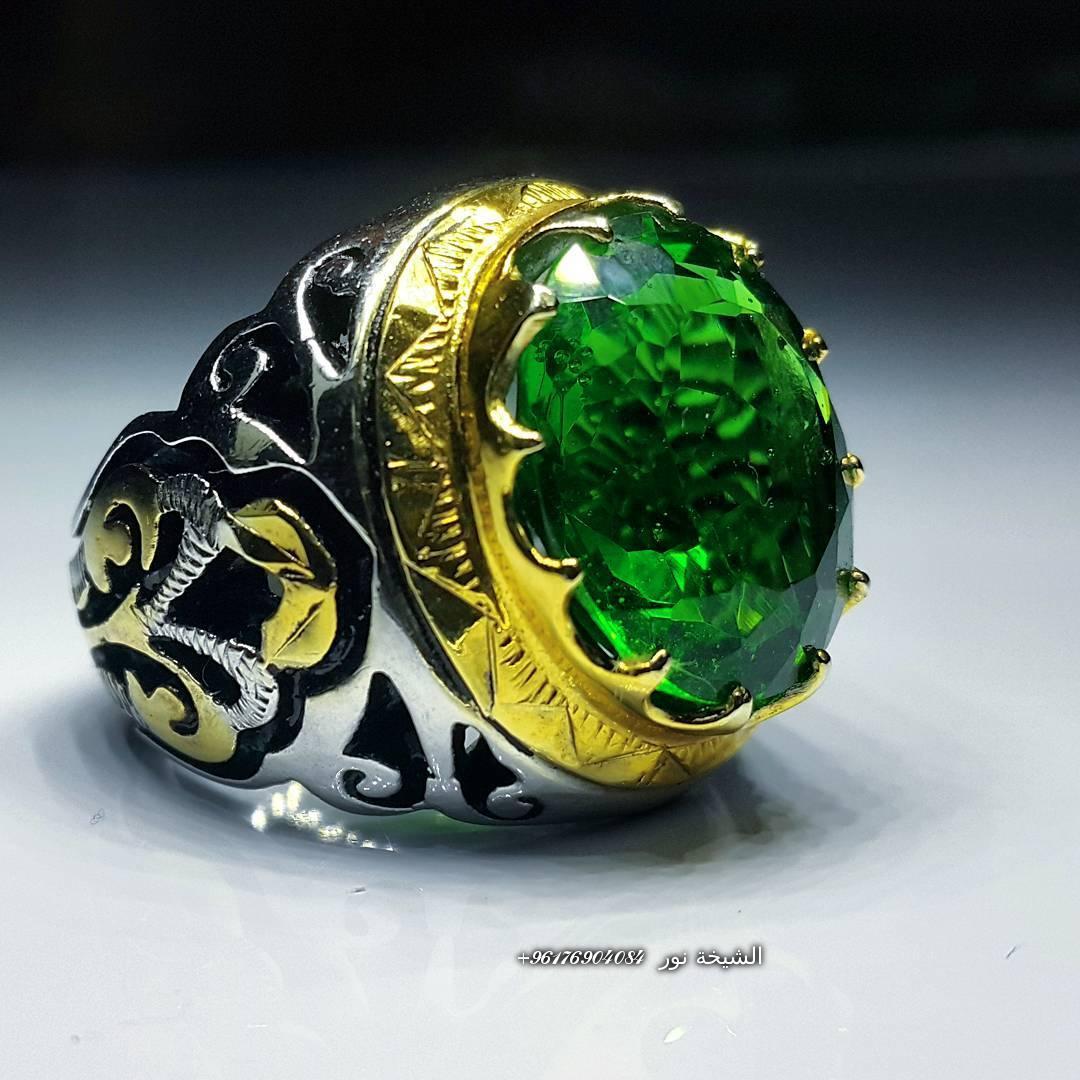 صورة خاتم روحاني بالحجر النيزك الاخضر-أكبر وأعظم شيخة روحانية في العالم نور الصادقة0096176904084