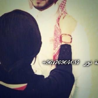 صورة جلب الحبيب لكل من خانها حبيبها بالسعودية-أكبر وأعظم شيخة روحانية في العالم نور الصادقة0096176904084