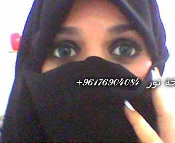 صورة أنا عنود من السعودية هذه تجربتي مع الشيخة نور الصادقة0096176904084