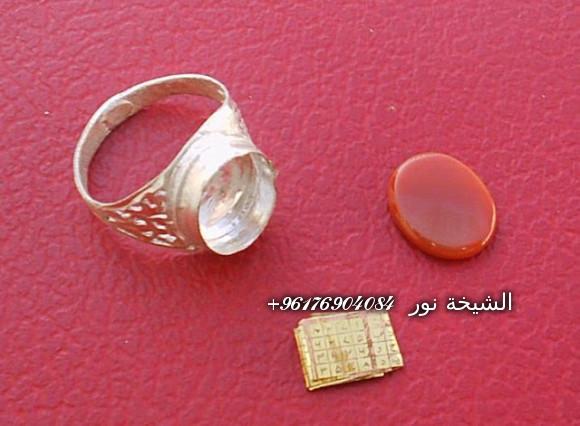 صورة خاتم ابواب الرزق-أكبر وأعظم شيخة روحانية في العالم نور الصادقة0096176904084