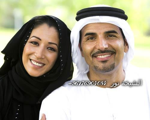 صورة أفضل شيخة روحانية نور 0096176904084-رد المطلقة في السعودية