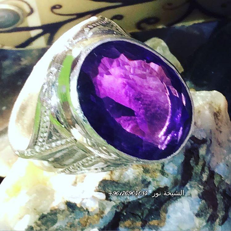 صورة خاتم جلب الحبيب الافضل والاقوى نادر الوجود-أفضل شيخة روحانية نور الصادقة0096176904084