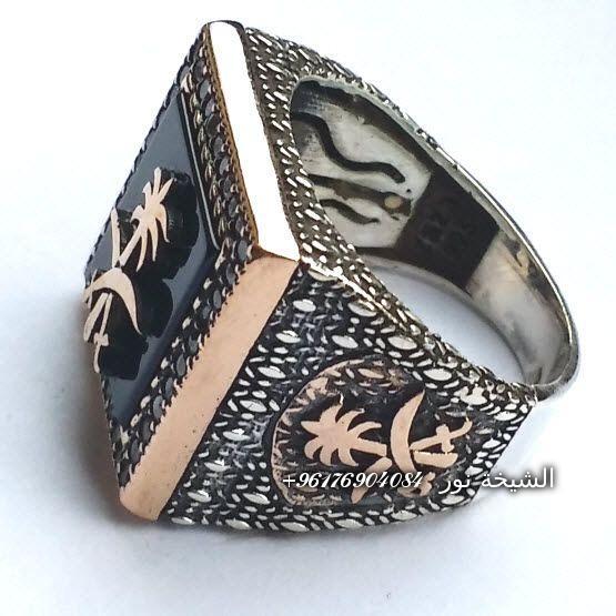 صورة خاتم الملوك التسعة خاص وحصري-أفضل شيخة روحانية نور 0096176904084