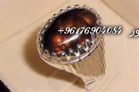 صورة خواتم حجر العقيق اليماني للطلب الخاص-اشهر واكبر شيخة روحانية نور0096176904084
