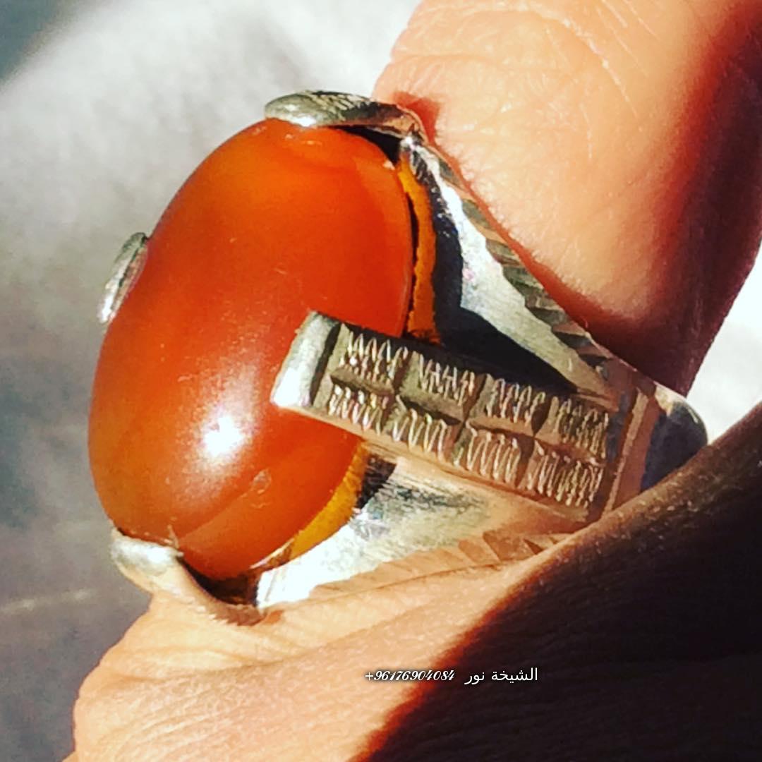 صورة خاتم روحاني لجلب المال والرزق-افضل شيخة روحانية نور الصادقة 0096176904084