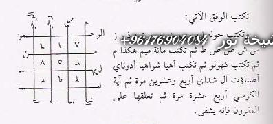 061lf3aqea6mh6cho1i8