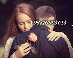 صورة محبة وجلب سريعين في الوقت-أقوى شيخة روحانية نور 0096176904084