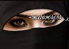 صورة تجربتي مع الشيخة نور التى جلبت لى حبيبي-أفضل شيخة روحانية نور الصادقة 0096176904084