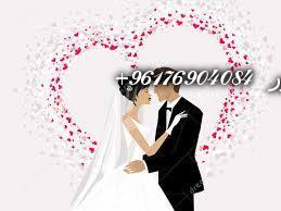 صورة السحر الأسود لجلب الحبيب للزواج-أقوى شيخة روحانية نور الصادقة 0096176904084