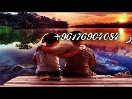 صورة جلب الحبيب عند الغروب-أقوى شيخة روحانية نور الصادقة 0096176904084