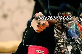 صورة باركولى الحمد الله شغلى نجح مع الشيخة نور الصادقة-أقوى شيخة روحانية نور الصادقة 0096176904084