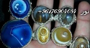 صورة اقوى خاتم لجلب الحبيب خاتم الهلال السليماني-أفضل شيخة روحانية نور الصادقة 0096176904084