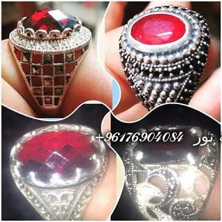 صورة افضل خاتم روحاني مضمون لجلب الحبيب سريعا-أكبر وأعظم شيخة روحانية نور الصادقة0096176904084