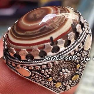 صورة الخاتم الرحماني لحل جميع مشاكلكم-أكبر وأعظم شيخة روحانية نور الصادقة0096176904084