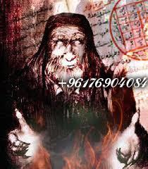 صورة السحر الاسود الاصلى العزيمة القرشية-أفضل شيخة روحانية نور الصادقة 0096176904084