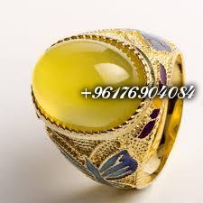 صورة خاتم روحاني نادر للهيبة والتهيج-أكبر وأعظم شيخة روحانية نور الصادقة0096176904084