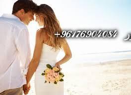 صورة سحر اسود للزواج-أفضل شيخة روحانية 0096176904084