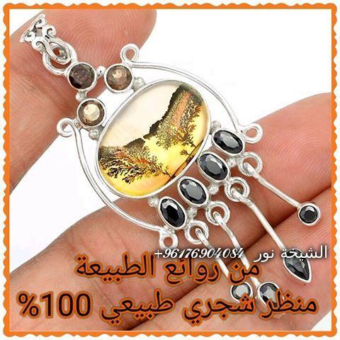 صورة خاتم عقيق شجري شفاف طبيعي 100% نادر جدا وعجيب-أصدق شيخة روحانية نور 0096176904084