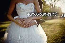 صورة فائده للزواج السريع في أيام-أقوى شيخة روحانية نور 0096176904084