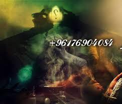 صورة لعلاج سحر النثر-أصدق شيخة روحانية نور 0096176904084