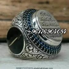 صورة خاتم روحاني شامل كامل لكل شيء-أفضل شيخة روحانية نور 0096176904084